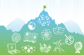 Academic standards review and revision - mountain behind icons representing academic subject areas